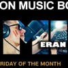 Eran Aviner - Sensation Music Boutique Podcast