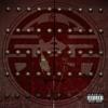 Show Me ft. Prince Oli (Prod. by DUMI)