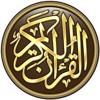 Surah Al-Fatiha With Urdu Translation