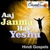 Download Aaya Re Aaya Yeshu Aaya Mp3