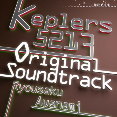 [ Keplers 5213 ] Original Soundtrack
