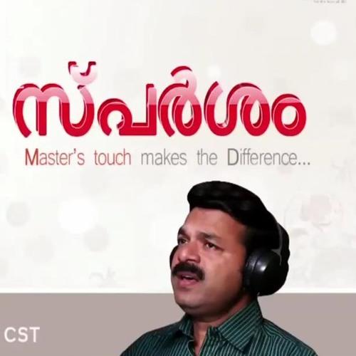 Malayalam Christian Devotional Album Songs Free Download Mp3