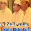 Ibadallah