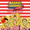 Orange Caramel - My Copycat (Acapella Version)