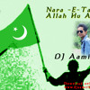 Nare-Takbeer-Allah-Hu-Akbar-Dj Aamir HM
