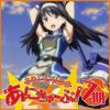 Taichi's DJ Mix Vol3