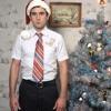 Sufjan Stevens - Only At Christmas Time (Mark Wayward Remix)