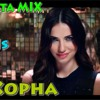 Download Bachata Mix 2015 - DJ Kopha Mp3