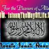 New Urdu Nasheed- Allah Bohat Bara Hai -- Anas Younus