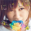 Ayaka 絢香 - にじいろ Nijiiro (unplugged cover?)