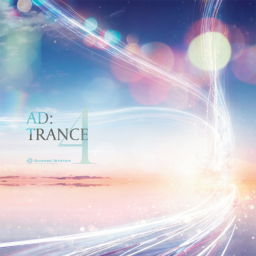 [DVSP-0120]AD:TRANCE 4 - disc 1