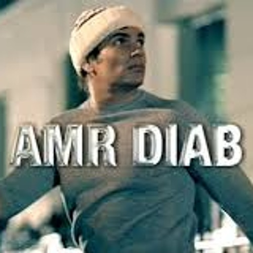 amr diab ana 3ayesh mp3