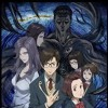 Parasyte -the maxim- OP (Let Me Hear - Fear, and Loathing in Las Vegas) TV Size lyre cover