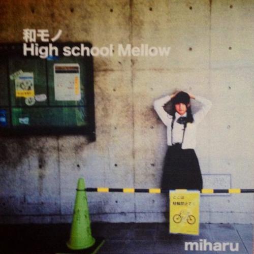 和モノ High School Mellow Vol.1 / miharu