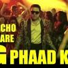 G Phaad Ke (Beckham Remix)
