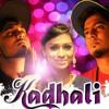 Kadhali Official Promo