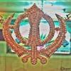 Andar Sachaa Neaho - Bhai Anantvir Singh Ji