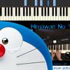 Motohiro Hata - Himawari No Yakusoku (OST StandByMe) mix indo ver. cover StephanusRian piano @insanp