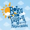 JKT48 - Higurashi no Koi (Cover ft. Awla)