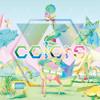 [STRL-0025] colors (Crossfade Demo)