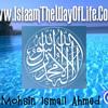 Qaseeda Burda Sharif W Translation - Qari Waheed Zafar Qasmi