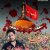 01 - Hussain Har Dam Hussain