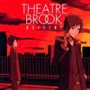 THEATRE BROOK - Mirai wo Ima