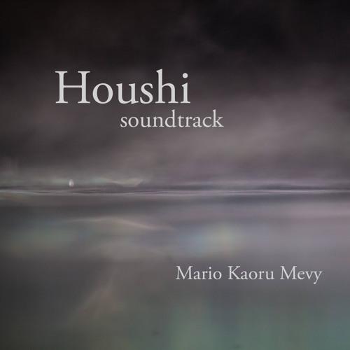 Houshi - Soundtrack