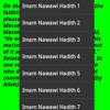 Introduction To 40 Hadith Of Imam An - Nawawi & Hadith1 Part1  (in English Language)