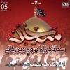 04 - Baghdad De  Pull Te