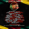Ca Came Du Camer 2.0 (Sélection Hip - Hop)