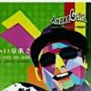 AnDREggae *Japan Indonesian Reggae*alamku mp3