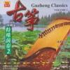 明日君再来 = (chinese instrumental  old song)