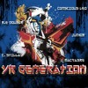 Y.R Generation - Am I The Only One