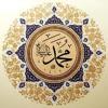 Habib Syech - Al-Madad Ya Rasul Allah