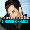 Derech Hashalom (Thunder Remix) *Free Download*