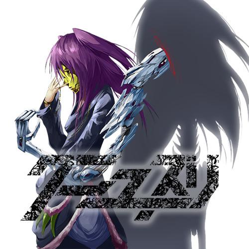 【C87】クニユズリ/Kuniyuzuri XFD