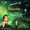 008 - Alvida Ae Hussain