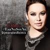 Chiquis - Im Not That Girl (Dj Morales Radio Remix)