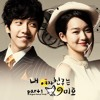 Losing My Mind - Lee Seung Gi [My Girlfriend Is Gumiho OST]
