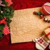 おめでとうクリスマス
