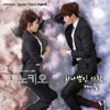 K.Will - Pinocchio OST Part.5