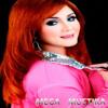 IKHLAS (KOPLO) - MEGA MUSTIKA - AKURAMA RECORDS