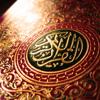 86 [Quran Urdu] ABASA