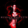 Rihanna - Russian Roulette (Metal Cover)