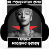 Taeyang - Wedding Dress ( HIT Production Remix )