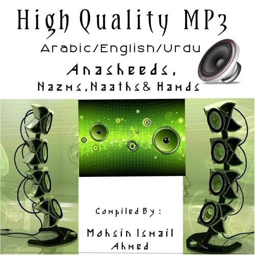 TÉLÉCHARGER SANAKHUDU MP3