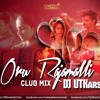 Oru Rajamalli DJ Utkarsh Remix - Malayalam Remix