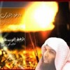 Download يارفيق الدرب Mp3