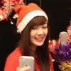คริสต์มาสเป็นเวลา -Christmas is a time to love